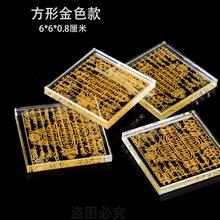 厂家直销佛教用品供养江河描金龙王坛城水晶玛尼石