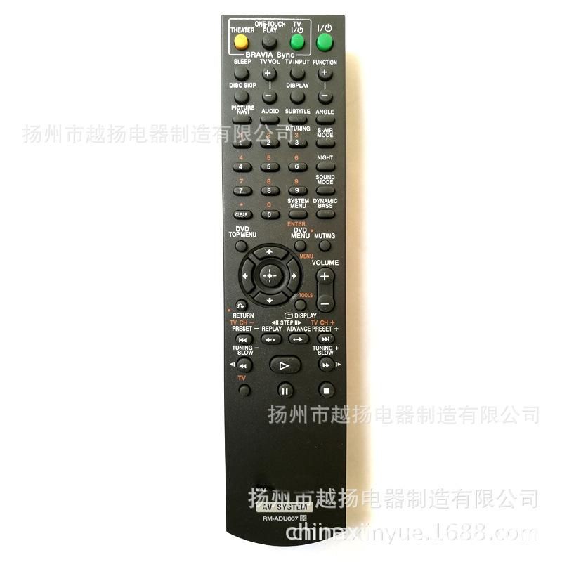 适用索尼功放遥控器RM-ADU007 DAV-HDX275 HDX576WF HCD-HDX475