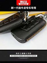 汽車遙控器鑰匙包真皮遙控器保護套適用于大眾速騰朗逸邁騰高爾夫