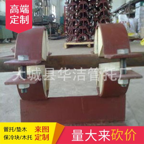 J9保冷管用管托 保冷支撑块 隔冷块 保温垫木块 长宽高可以定做