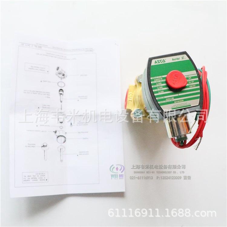 8210G026 22050 ASCO气动电磁阀.jpg