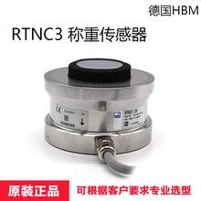 供应HBM RTNC3/1t 高精度压力称重传感器 德国全新原装现货