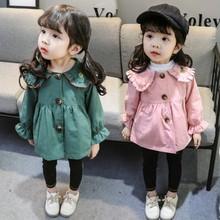 韩版潮女童洋气春装风衣外套 中小女童花边领儿童中长款外套 代发