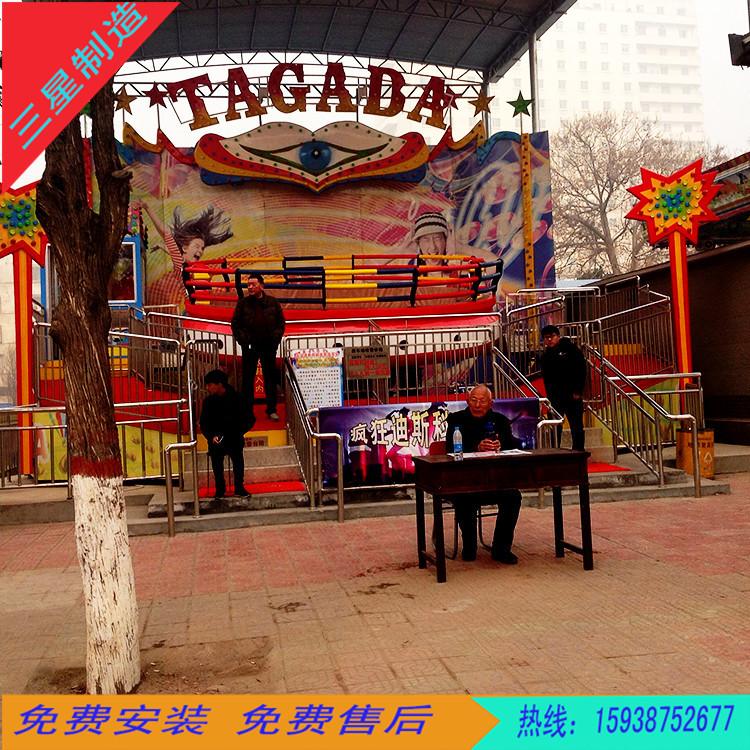 郑州迪斯科转盘游乐设备 小型儿童游乐设备迪斯科转盘图片 游乐