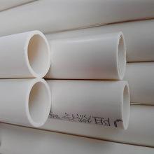 廠家供應 pvc電工塑料管 PVC25阻燃電線管 彩色穿線管PVC3米線管