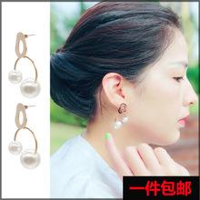 米沐一件包邮新款几何形耳环 时尚简约钛钢耳钉大小珍珠耳?#21476;? class=