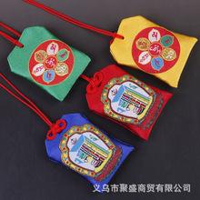 厂家批发 六字真言福袋 布艺工艺品香囊空袋 香包挂件可定制