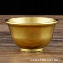 纯铜供杯茶杯小号厂家批发佛教用品佛前供水杯财神供酒杯拜神祭祀