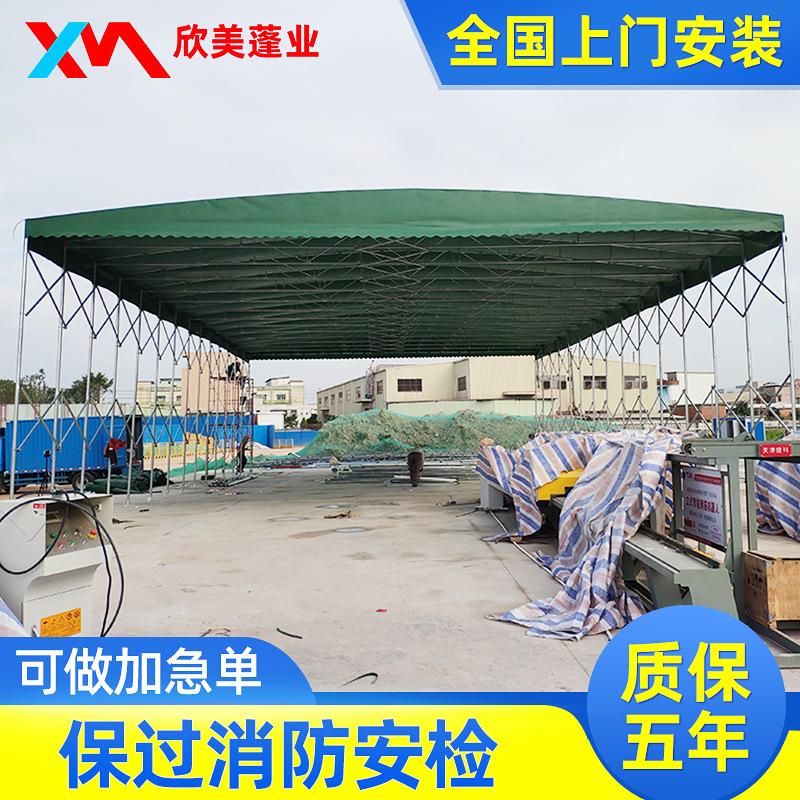 定制推拉蓬 户外折叠大型仓库帐篷 移动伸缩活动推拉雨棚