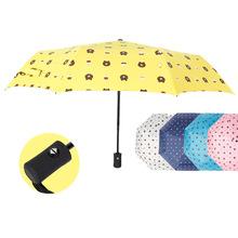 布朗熊雨伞 卡通小熊黑胶防晒防紫外太阳伞 折叠遮阳三折全自动伞