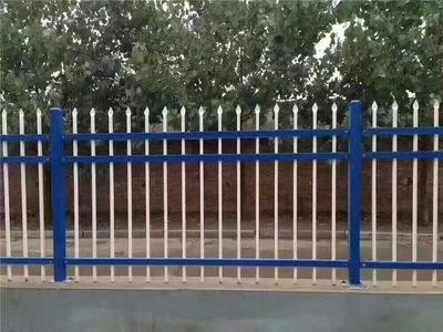 锌钢护栏广泛用于小区围墙厂区围墙各种工地项目部围挡