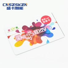 盛卡智能 专业定制生产各种VIP贵宾IC卡 KTV会员卡唱歌娱乐VIP卡