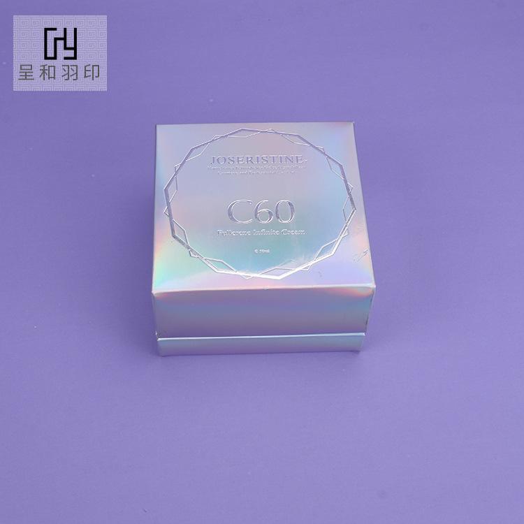 广州厂家精油香皂纸盒定做高档化妆品包装uv印刷面霜彩盒