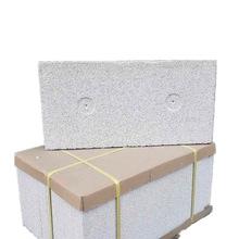憎水膨胀珍珠岩保温板屋面珍珠岩隔热板外墙防火珍珠岩绝热板50mm