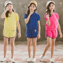 中大童童裝2020夏兒童短袖運動套裝女童夏裝棉韓版親子短褲兩件套