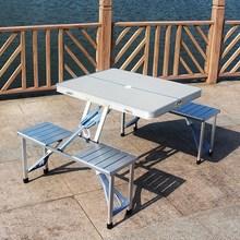 中號戶外便攜式折疊桌椅一體連體釣魚休閑燒烤凳 自駕游靠背椅子