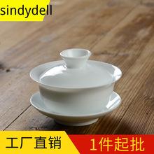 素瓷 白玉兰盖碗 薄胎 润釉 德化白瓷  评茶盖碗 定制