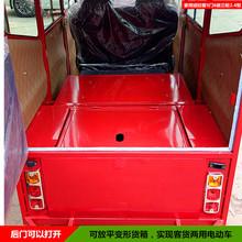 載客電瓶車 拉客電三輪 全封閉長里程5門6座電動三輪車子
