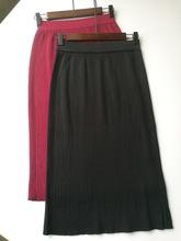 欧美外单女装纯色简约针织半身裙坑条弹力包臀裙子通勤百搭中长裙