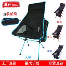 跨境供应月亮椅躺椅野露营大号加长户外折叠椅钓鱼椅铝合金带靠枕