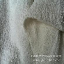 棉毛巾布 双面毛巾布 提花针织毛巾布 高低提花毛巾布 全棉毛巾布粗针布 粗针绒布 粗针拉毛
