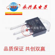直插双向可控硅 BTA41-600B BTA41600B 40A600V TO-3P封装 配单