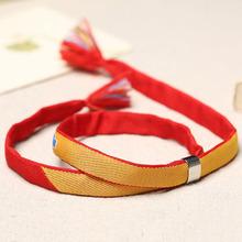 你的名字手绳发带发绳同款潮牌狮子渐变系列情侣编织手链饰品现货