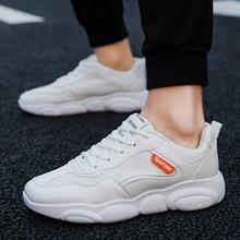 2019夏季男子透气网布鞋潮男士运动鞋大学生休闲旅游鞋男孩跑步鞋