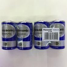 松下1號電池D型大號碳性R20熱水器煤氣灶液化氣手電筒干電池批發