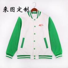 校服定制秋冬外贸男式棒球服定制卫衣定做印logo工厂订做外套