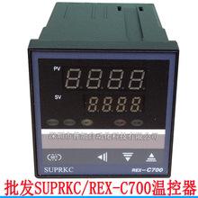 锡炉 烤箱 恒温箱 加热炉用REX-700温控器 C700FK02-M*EN温控表