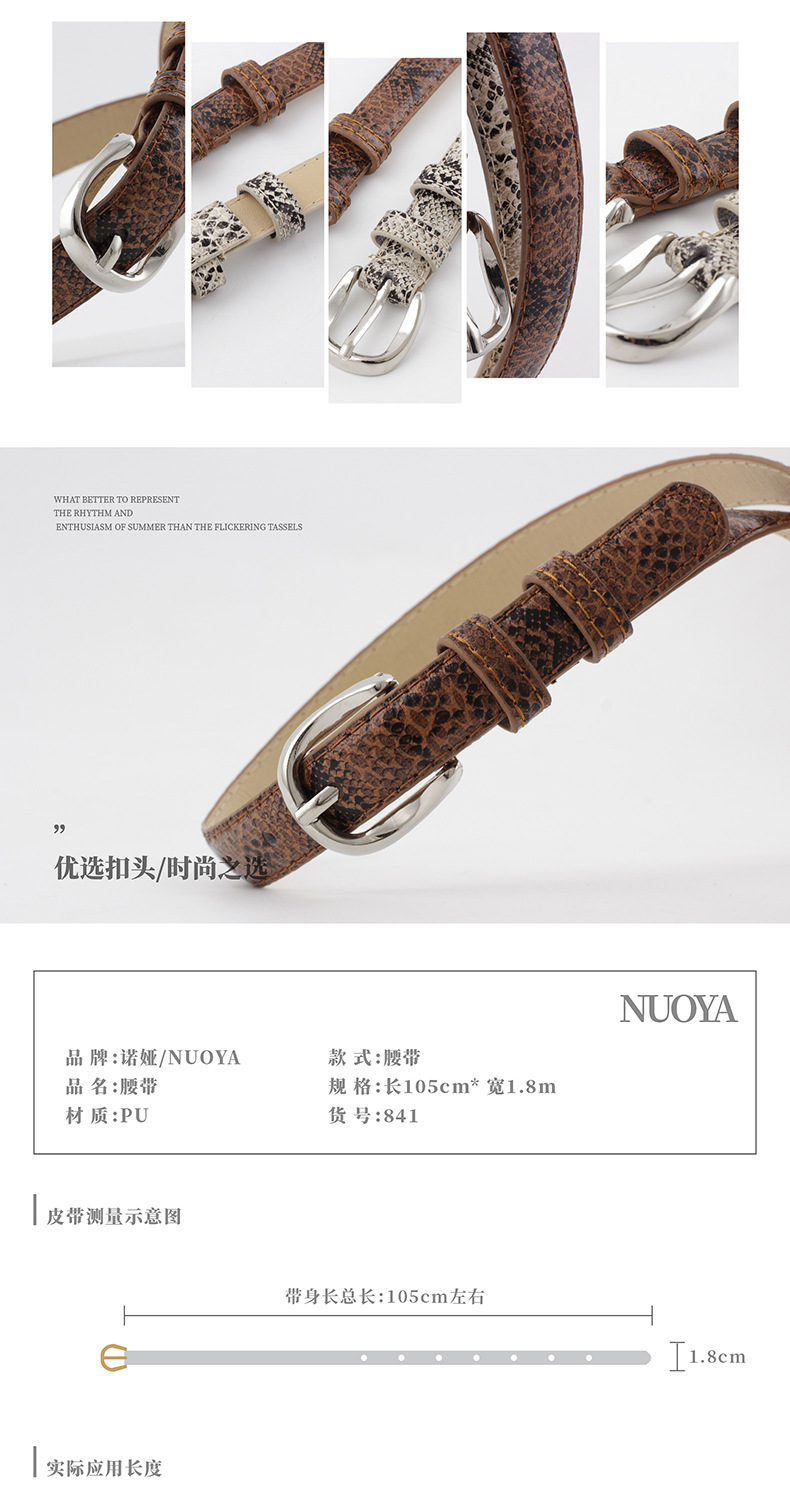 Fashion woman faux leather metal buckle snake belt belt for jeans multicolor NHPO134210