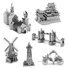 爱拼3D金属拼装模型DIY益智拼图建筑凯旋门荷兰风车巴黎铁塔灯塔
