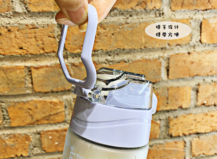 Korean alphabet frosted plastic cup with straw sports cup student portable water cup NHtn203931
