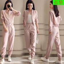2019春秋装新款韩版女装气质时?#34892;?#38386;时髦套装条纹运动两件套潮流