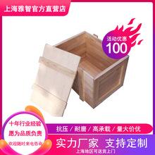 上海厂家供应包装木箱免熏蒸木箱出口木箱包装定做?#30452;?#31665;