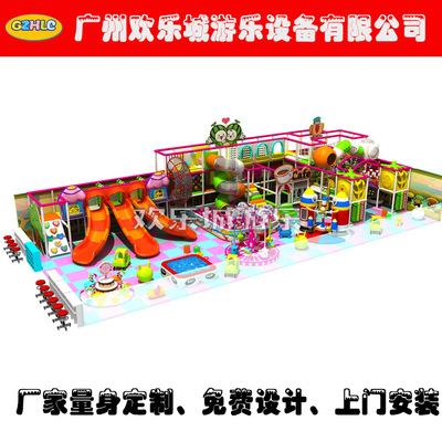 室内淘气堡儿童乐园室内游乐场设备百万海洋球池大滑梯厂家直销