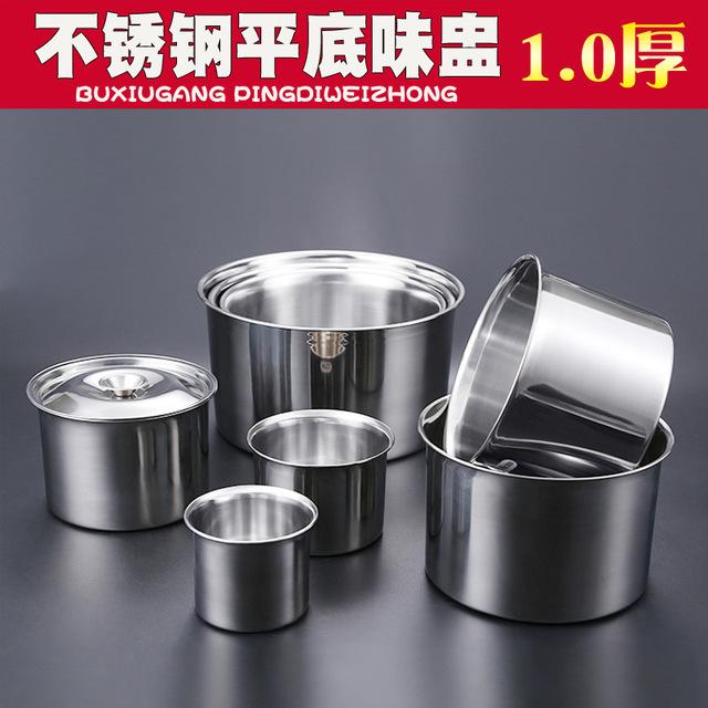 thùng thép không gỉ hương vị nêm gia vị cốc chén trứng xi lanh chai có nắp đậy 1 Dunzhong PCT sáng chế hộp phẳng Atsumi Gia vị