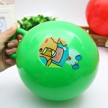 拍拍按摩充手柄玩具气球球羊角球创意儿童玩具批发地摊货源小礼品