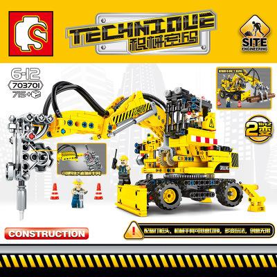 森宝积械密码机械手打桩两用工程车儿童拼插拼装积木玩具703701