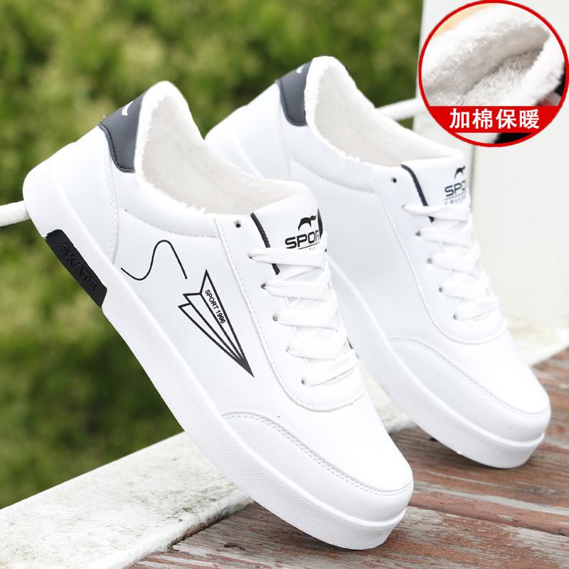 2019 الربيع والصيف أحذية رجالية بيضاء جديدة النسخة الكورية من كل مباراة أحذية تنفس أحذية رياضية احذية عادية أحذية رياضية للرجال أحذية عصرية