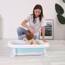 嬰兒折疊浴盆寶寶洗澡盆家用新生兒加厚大號兒童泡澡缸沐浴桶用品