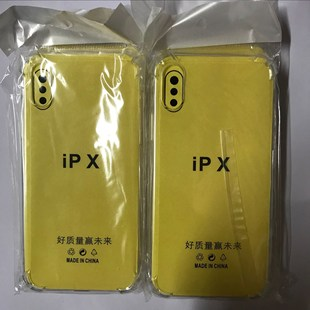The four-corner airbag is suitable for iPhoneX/711 mobile phone shell Apple 6Plus transparent soft silicone protective cover