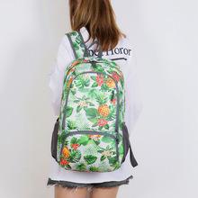 折叠包户外旅行包男双肩背牛津布大容量书包定制印花个性女皮肤包