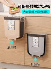 家用壁掛式垃圾桶 創意車載分類紙簍 臥室廚房折疊懸掛柜門垃圾