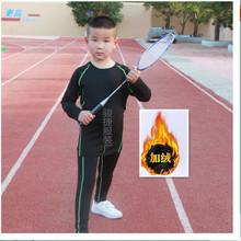 速干兒童加絨緊身衣男套裝籃球訓練服打底保暖童裝工廠直銷
