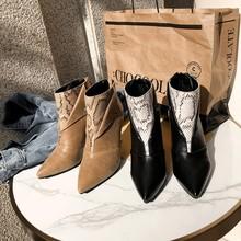 速賣通wish歐美尖頭性感馬丁靴蛇紋拼接細跟超高跟短靴外貿大小碼