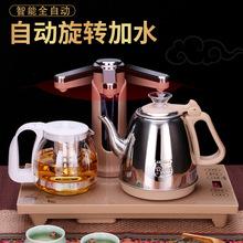 接净水器专用全自动上水壶电茶炉电热烧水壶功夫泡茶具套装电磁炉