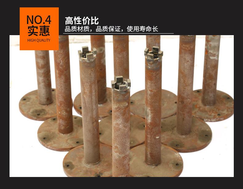 石材专用钻筒