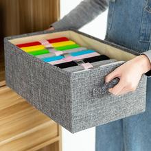 整理生活衣物收納盒抽屜式衣服布藝整理箱儲物箱可折疊家用收納箱